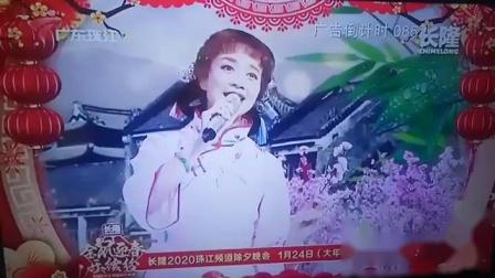 金鼠迎春乐缤纷——2020珠江频道除夕晚会宣传片