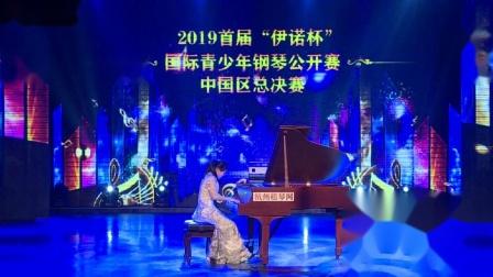 伊诺杯国际青少年钢琴赛少年组刘易涵 拉赫玛尼诺夫《音画练习曲》肖邦《第一叙事曲》