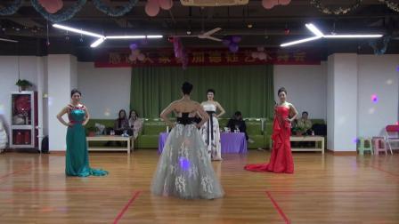 旗袍秀《晚装展示》