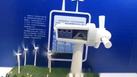 风力发电展示模型.mp4