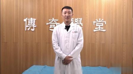 王文浩·杨氏正筋—环三筋-膝关节疼痛去无踪