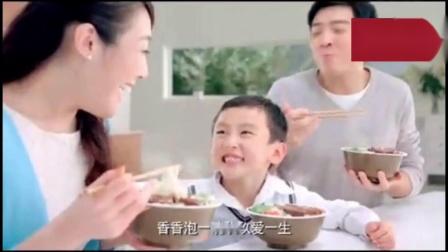 玖玖爱杂粮面广告 玖玖爱 · 中国面