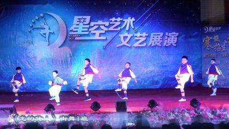 10《龙的传人》街舞1班