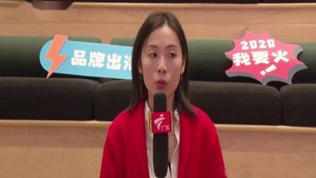 深港创业青年出海经验交流会在深圳威新软件科技园WeWork举行
