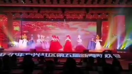芳华模特基地方兴社区新春联欢汇演