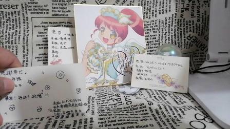 星漓     感谢仙女带卡(o^^o)