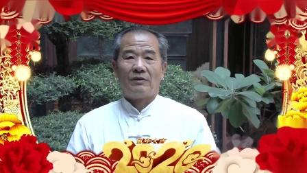 云南省民间武术联合促进会秘书长 周恩新祥通过中国推介网向全国人民拜年