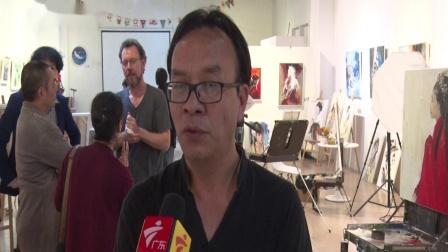 中国汉服模特写生雅集暨让•米歇尔2019作品展学术研讨会在广州国韵文化园举办