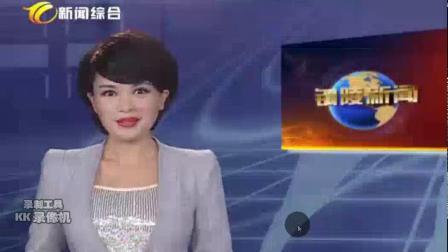 【桃视全接触】{新闻片头}安徽全省各(县市区)新闻片头