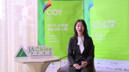 JA 学生公司 - 采访1