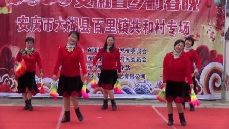 共和村舞蹈队表演《山里人乐的好潇洒》
