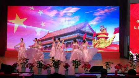 2020年1月17日湖北省气象局迎春联欢会,舞蹈《江山》