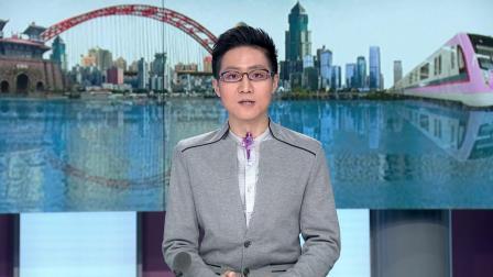 武汉新闻 一周要闻 2020年1月17日 靳奇