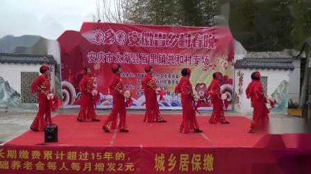 碾子湾舞蹈队表演腰鼓舞《张灯结彩》
