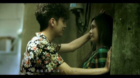 郭婷筠 - 爱我有偌重 - MV - 1080P