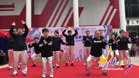 (015) 智美勁舞團