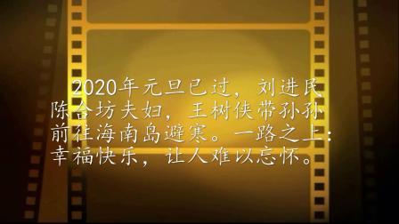 旅游纪念照片选集(途经襄樊)