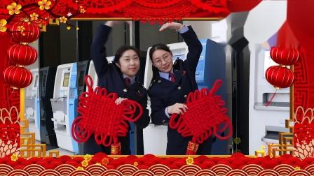 高邮市税务局祝全市人民新春快乐、万事如意、鼠年大吉!