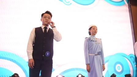 2019第三届志在蓝天国际航空人才大赛决赛才艺表演《歌曲·童话》