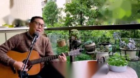 我在吉他弹唱《大约在冬季》一开口太魔性,句句入心声声动情好有味道截取了一段小视频