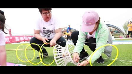 千锋团队风采短片【千锋2020年会】