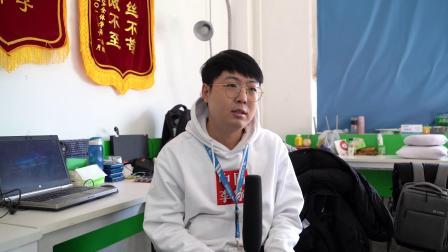 员工采访视频【千锋2020年会】