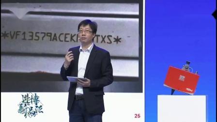 上海西刻标识  SIC MARKING 打标机 i124s介绍