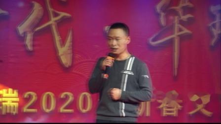 7、新绛县丰喜华瑞2020新春文艺晚会空分车间歌曲《渴望光荣》