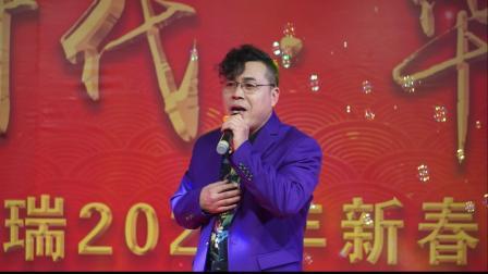 15、新绛县丰喜华瑞2020新春文艺晚会尿素车间歌曲《出门在外的山西人》
