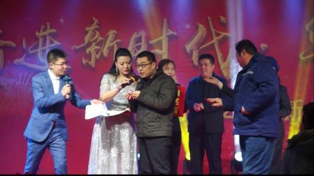 16、新绛县丰喜华瑞2020新春文艺晚会第二轮抽奖