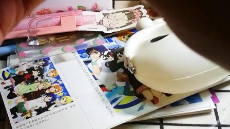 🐰兔兔艺祯🐰新年福袋来啦グッ!(๑•̀ㅂ•́)و✧