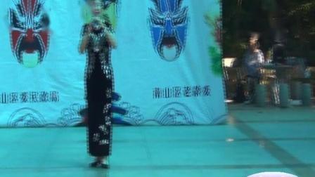 06 京剧《红灯记》选段 杨滨秋(深圳南山荔香京剧社)