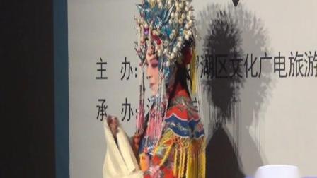 深圳戏院 03 京剧《龙凤呈祥》 李金