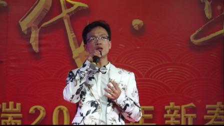23、新绛县丰喜华瑞2020新春文艺晚会净化车间歌曲《中国》