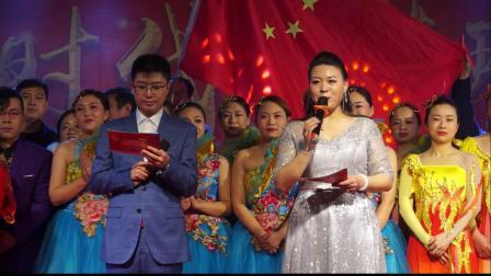 25、新绛县丰喜华瑞2020新春文艺晚会尾声