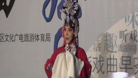 深圳戏院 05 京剧《西厢记》选段 单凤羽