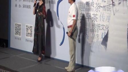 深圳戏院 08 京剧《武家坡》选段 张萍 朱宝光
