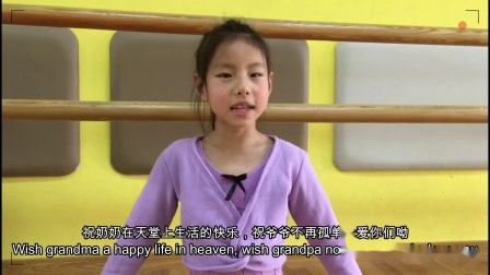 bonbon颜兮舞蹈表演班《听我说谢谢你》