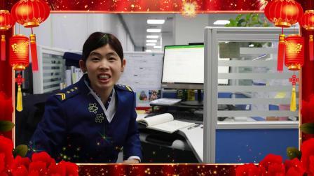 【站务南新分部】2020年新年拜年视频
