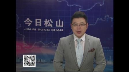 赤峰各县旗市区主新闻OPED合集