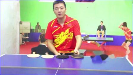 【邵磊乒乓球教学】乒乓球选择什么拍子适合自己