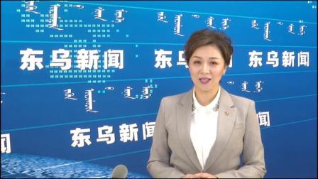 锡林郭勒各县旗市主新闻OPED合集