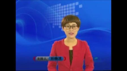 内蒙古锡林郭勒乌拉盖管理区乌拉盖新闻OPED