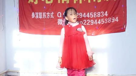 草根剧组表演会-小朋友也上场了-李泓瑶跳舞挺逗
