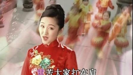 一片艳阳天-杨钰莹
