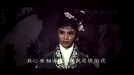 老电影《三笑》中的江南小调(插曲)