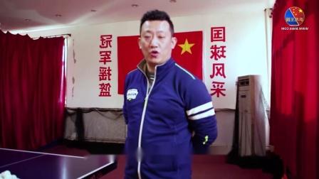 【吴金迪乒乓球教学】第8集:直板左右摆速