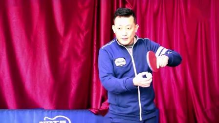 【吴金迪乒乓球教学】第5集:侧上侧下旋发球