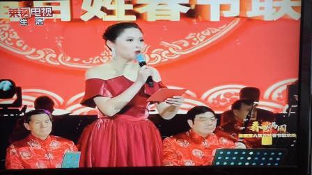 民乐合奏红花遍地开,莱钢民乐团演奏,指揮张进軍。