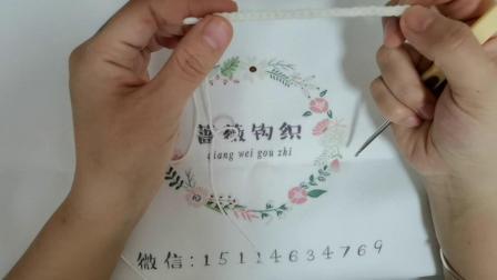 蔷薇编织钩针基础教程第一集辫子起针法